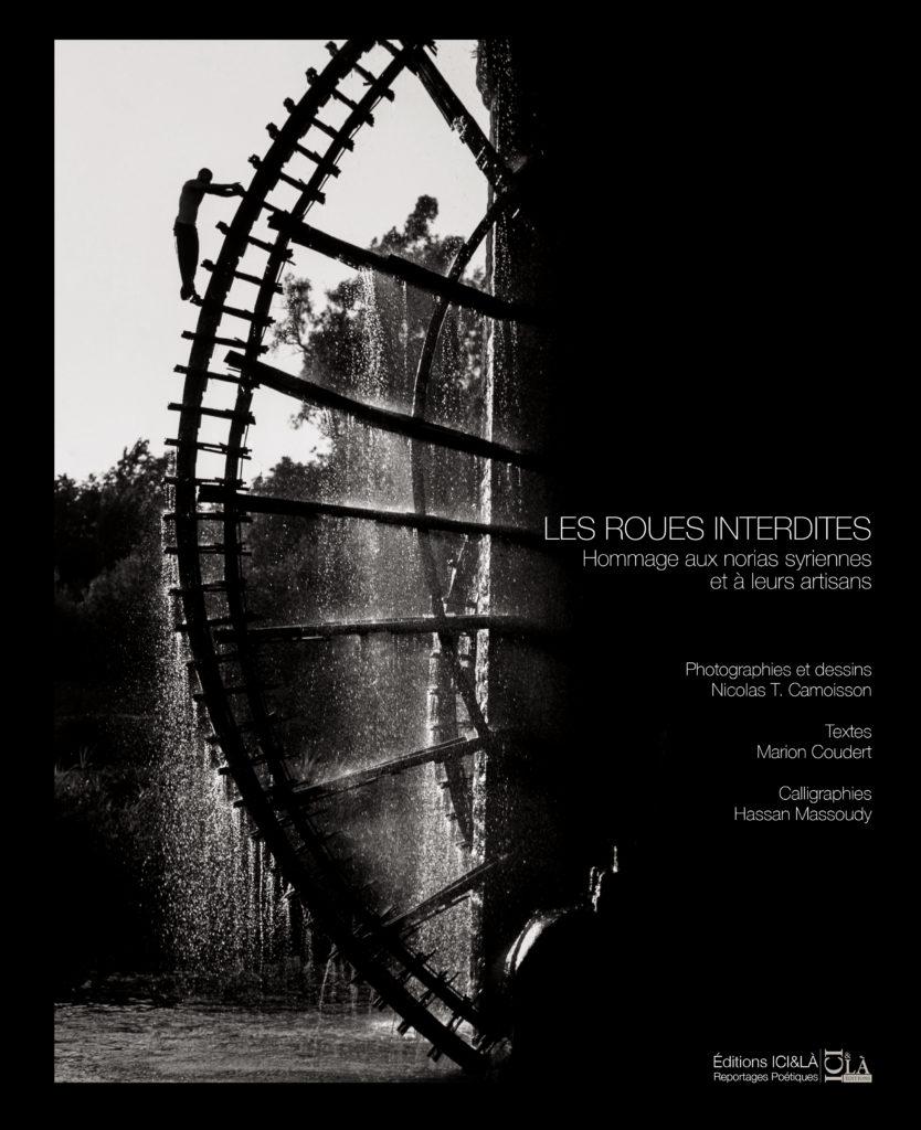 Nicolas T Camoisson et Marion Coudert, Les roues interdites. Hommage aux norias syriennes et à leurs artisans (Editions Ici et là, reportages poétiques, 2016